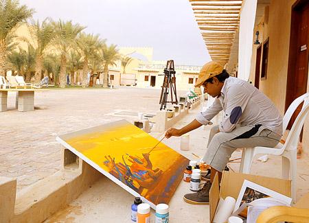 Abu Dhabi Art Hub, ananta mandal