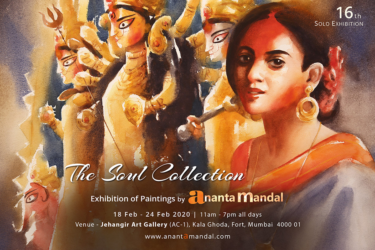 Ananta Mandal Exhibition at Jehangir Art Gallery, Mumbai