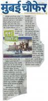 ananta-mandal-painting-Mumbai-Chaufer-26-august-2016